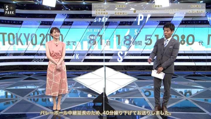 2021年05月02日宮司愛海の画像22枚目