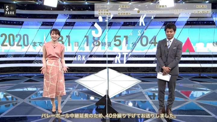 2021年05月02日宮司愛海の画像23枚目