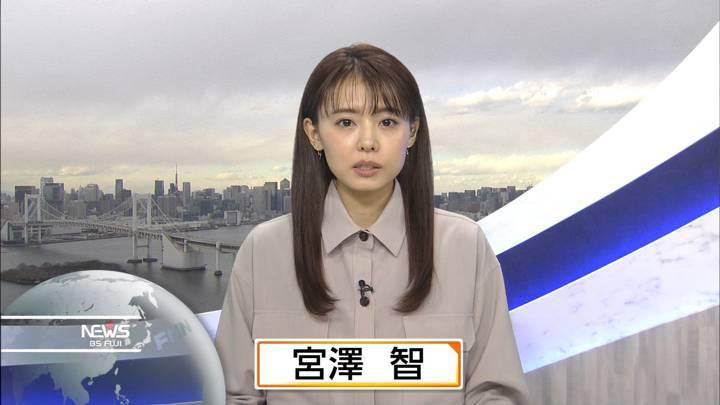 2021年01月08日宮澤智の画像01枚目