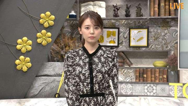2021年01月18日宮澤智の画像01枚目