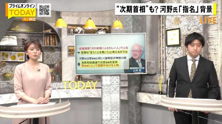 2021年01月19日宮澤智の画像04枚目