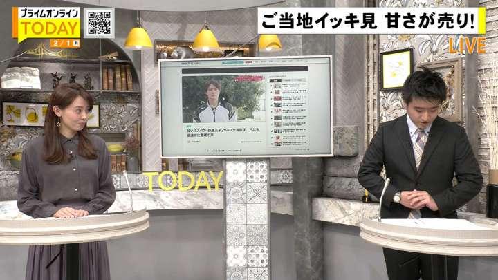 2021年02月01日宮澤智の画像06枚目