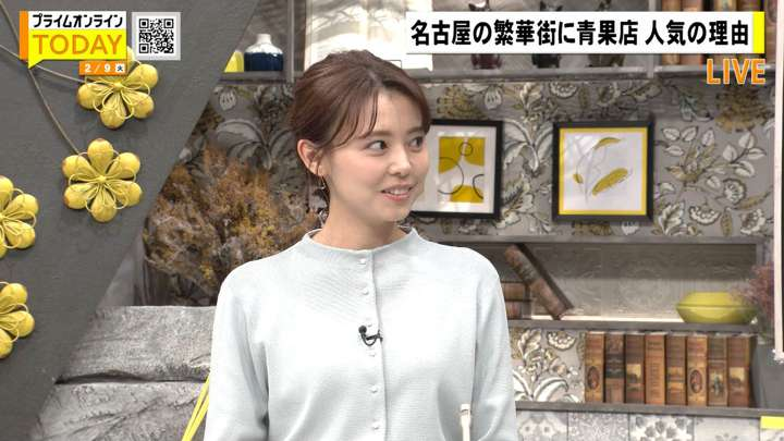 2021年02月09日宮澤智の画像09枚目