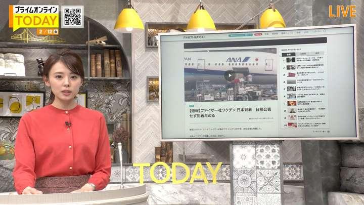 2021年02月12日宮澤智の画像05枚目