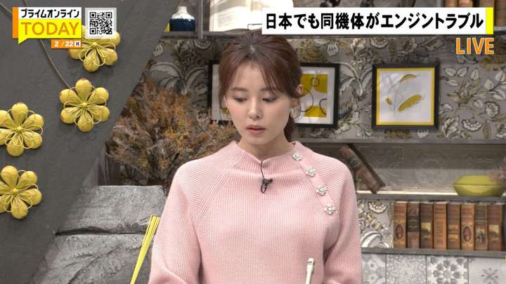 2021年02月22日宮澤智の画像06枚目