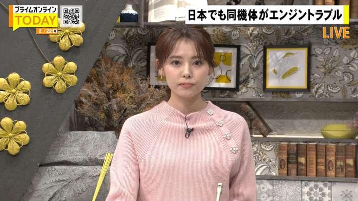 2021年02月22日宮澤智の画像09枚目