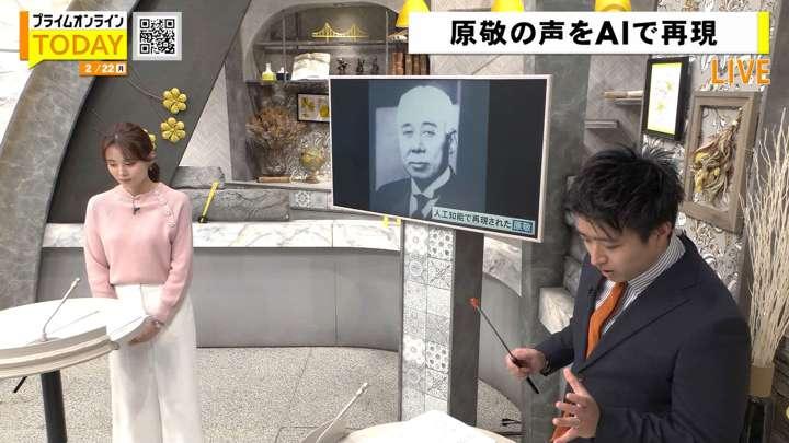 2021年02月22日宮澤智の画像10枚目