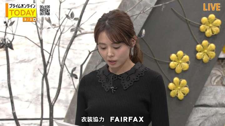 2021年03月03日宮澤智の画像19枚目