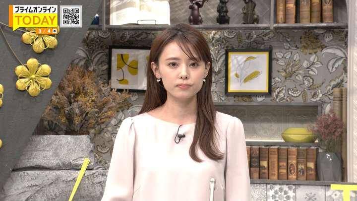 2021年03月04日宮澤智の画像04枚目