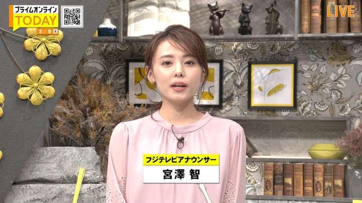 2021年03月09日宮澤智の画像02枚目
