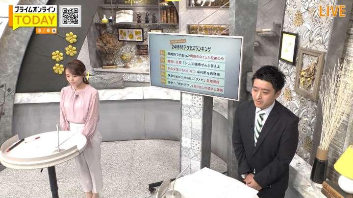 2021年03月09日宮澤智の画像08枚目