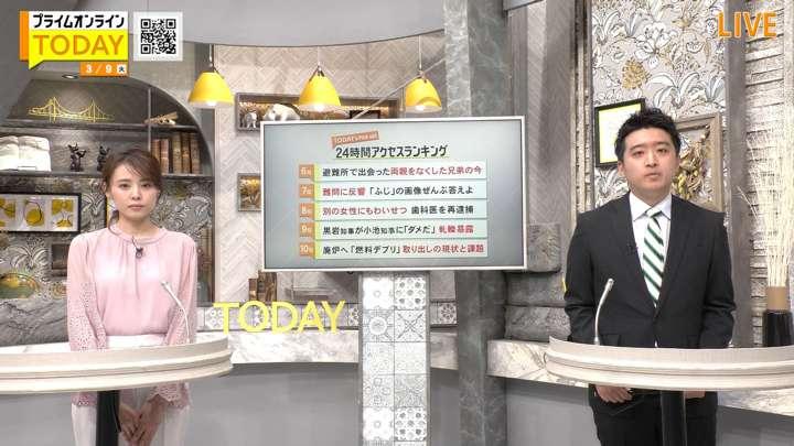 2021年03月09日宮澤智の画像09枚目
