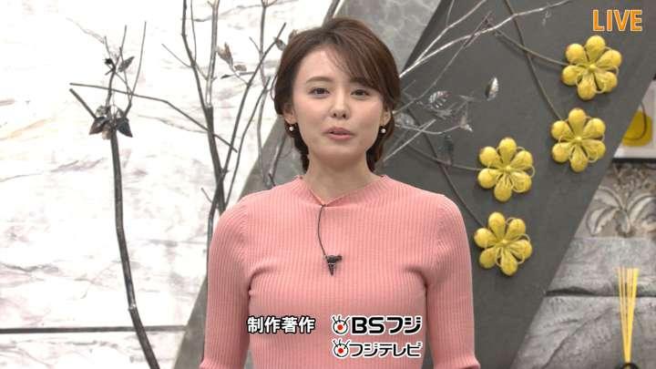 2021年03月12日宮澤智の画像24枚目