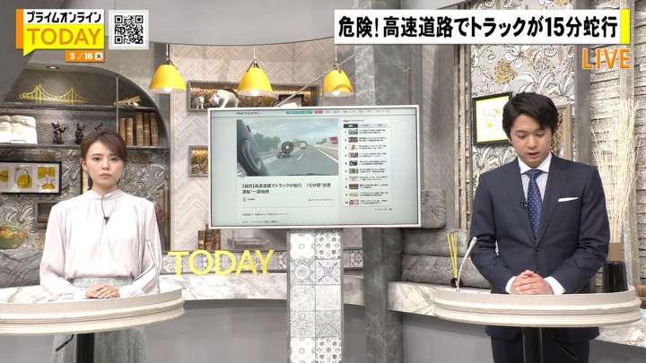 2021年03月16日宮澤智の画像13枚目