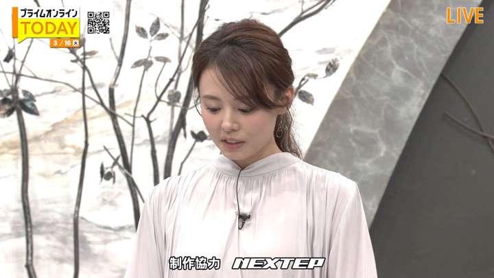 2021年03月16日宮澤智の画像16枚目