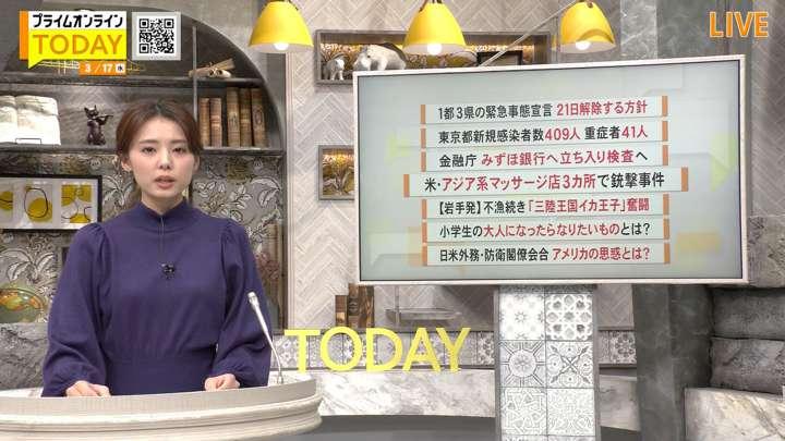 2021年03月17日宮澤智の画像03枚目