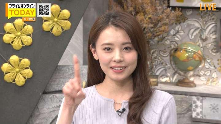 2021年03月22日宮澤智の画像16枚目