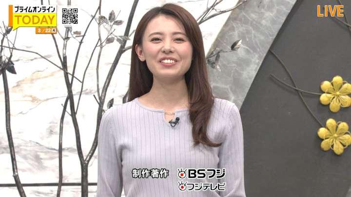 2021年03月22日宮澤智の画像20枚目