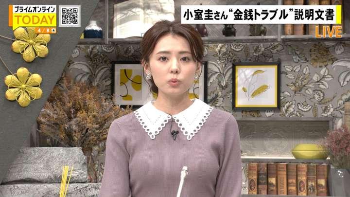 2021年04月08日宮澤智の画像03枚目