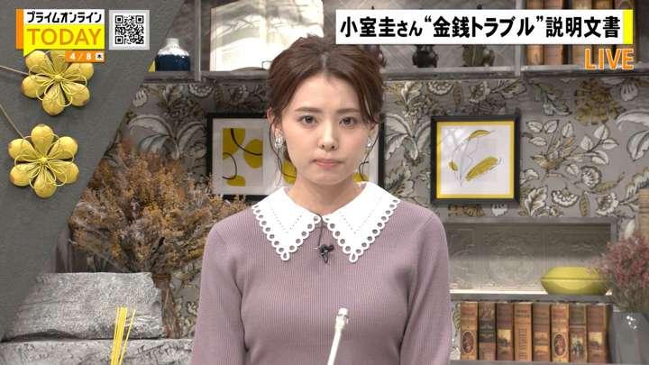 2021年04月08日宮澤智の画像04枚目