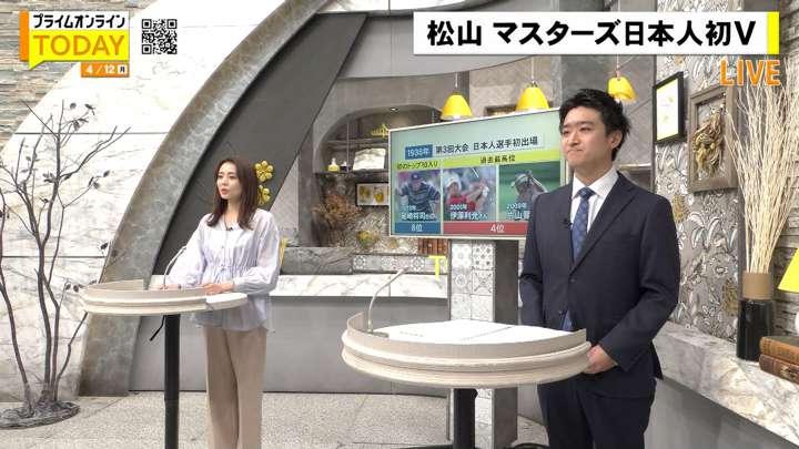 2021年04月12日宮澤智の画像04枚目