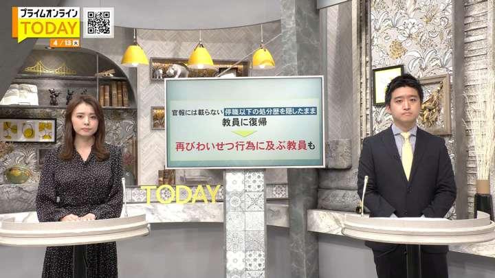 2021年04月13日宮澤智の画像03枚目