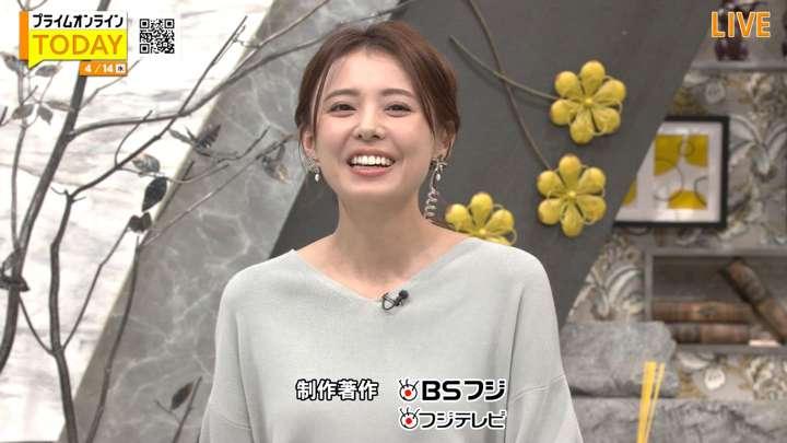 2021年04月14日宮澤智の画像19枚目