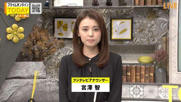 2021年04月16日宮澤智の画像02枚目
