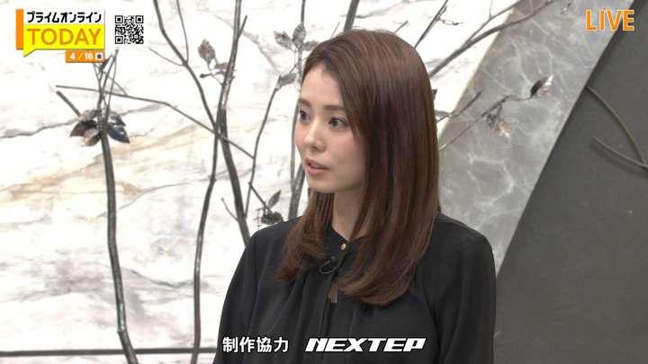 2021年04月16日宮澤智の画像10枚目