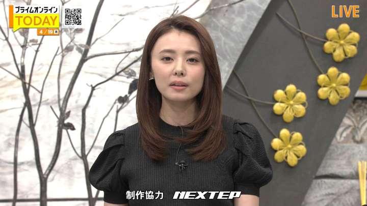 2021年04月19日宮澤智の画像11枚目