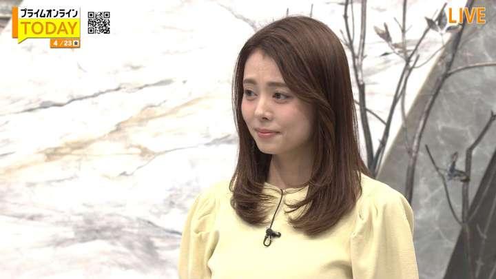 2021年04月23日宮澤智の画像13枚目
