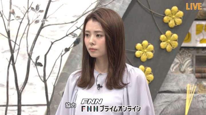2021年04月27日宮澤智の画像10枚目