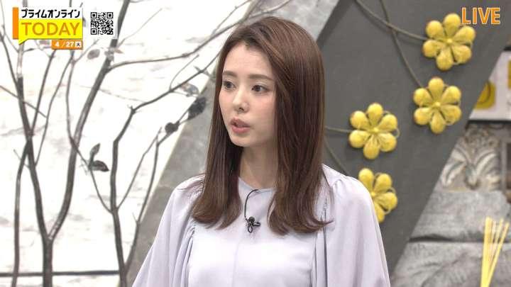 2021年04月27日宮澤智の画像11枚目
