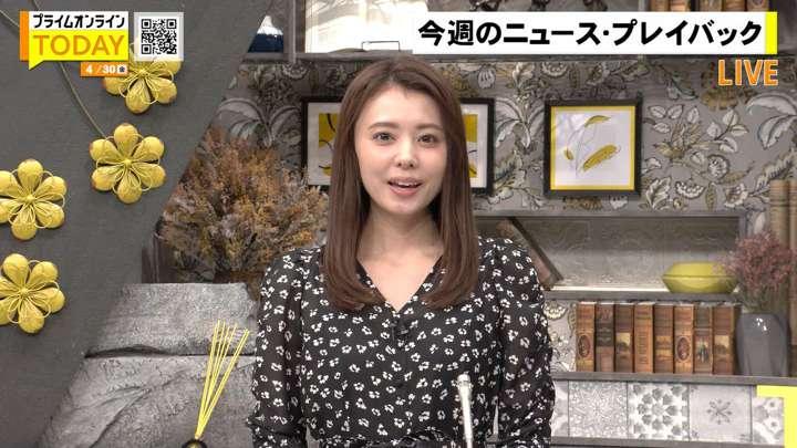 2021年04月30日宮澤智の画像06枚目