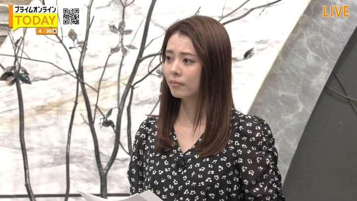 2021年04月30日宮澤智の画像11枚目