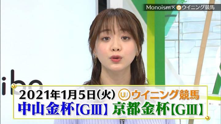 2020年12月26日森香澄の画像23枚目