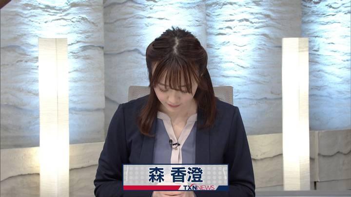 2021年01月02日森香澄の画像25枚目