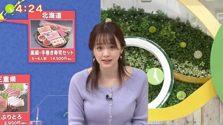 2021年01月07日森香澄の画像12枚目