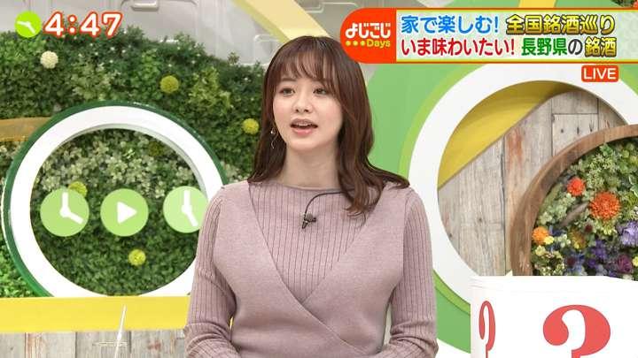 2021年01月21日森香澄の画像19枚目