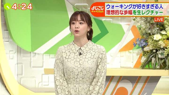 2021年02月02日森香澄の画像03枚目