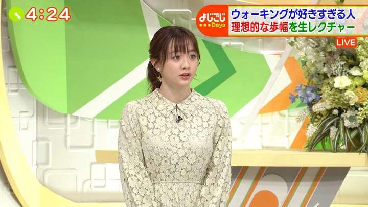 2021年02月02日森香澄の画像04枚目