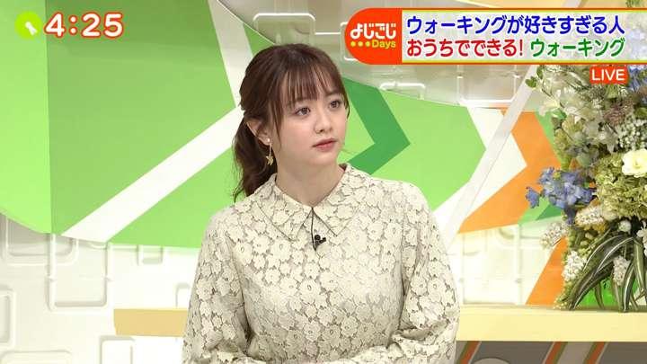 2021年02月02日森香澄の画像06枚目