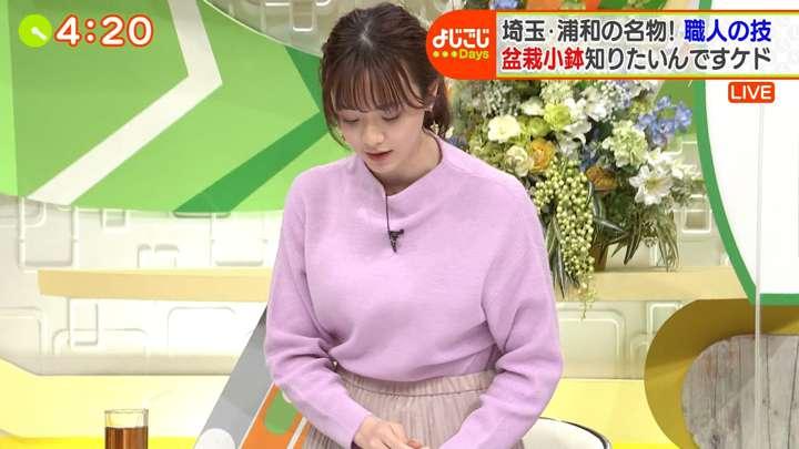 2021年02月16日森香澄の画像16枚目