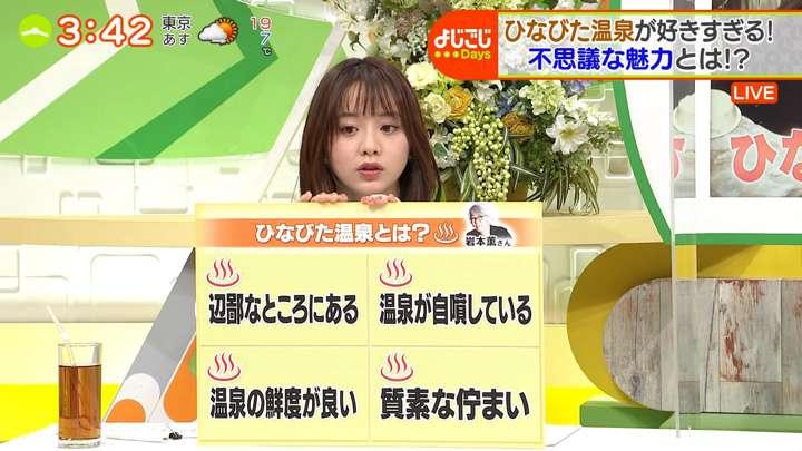 2021年03月09日森香澄の画像03枚目