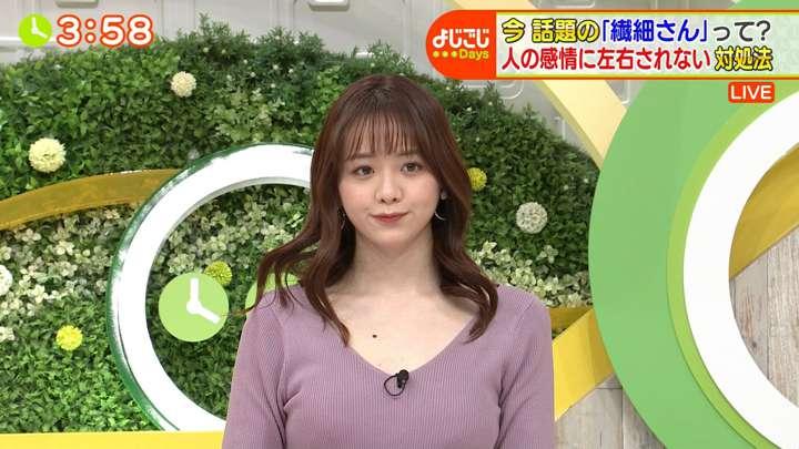 2021年03月18日森香澄の画像15枚目