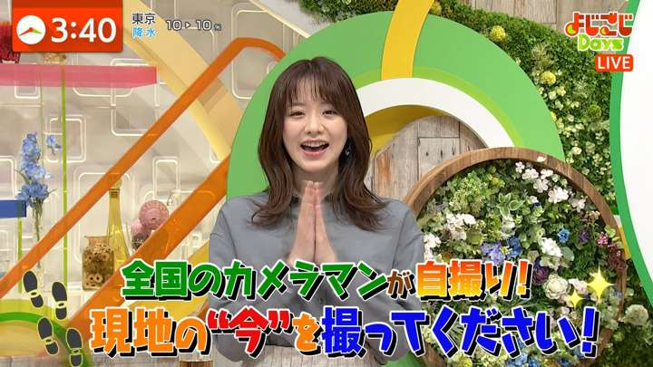 2021年04月01日森香澄の画像03枚目