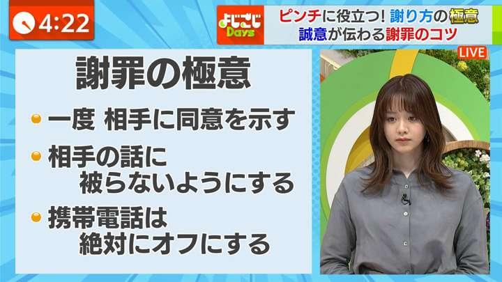 2021年04月01日森香澄の画像09枚目