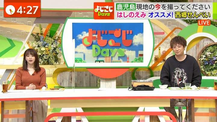 2021年04月06日森香澄の画像09枚目