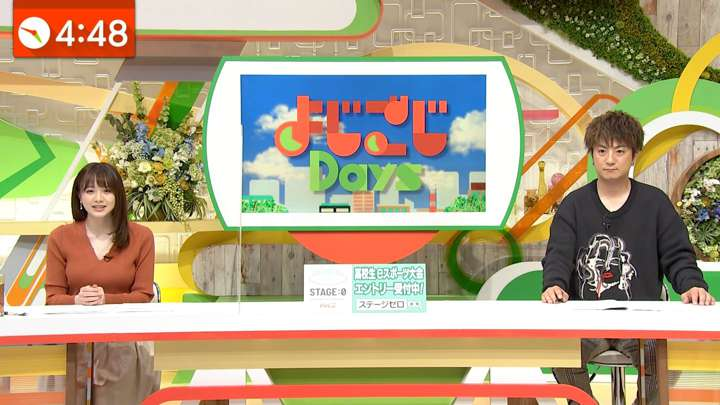 2021年04月06日森香澄の画像17枚目