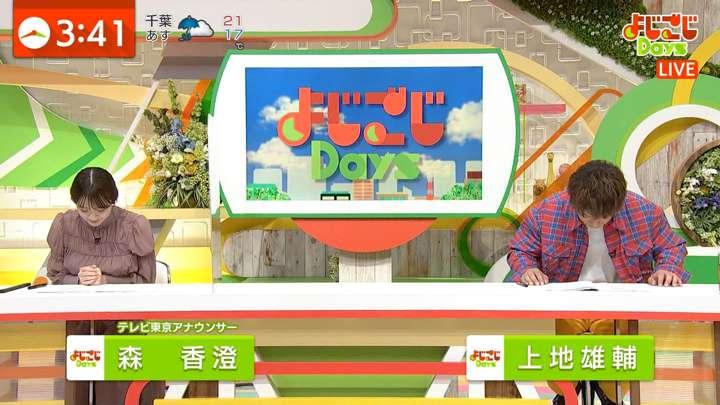 2021年04月13日森香澄の画像02枚目
